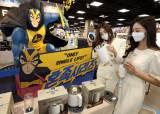 SK와이번스 새 이름은 '쓱 일렉트로스'?···신세계 상표권 출원