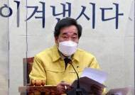 """""""해명 급급하면 불리해진다""""…민주당의 '北원전 의혹' 역공"""