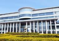 인천대학교 산학협력단, 2021년도 제품기반 지식재산 패키지 구축 지원 사업 선정