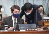 """""""원전 파일, 낑겨 삭제됐다""""는 靑…하지만 삭제 시간 달랐다"""