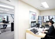 영남이공대학교, 온라인 콘텐츠 제작을 위한 Y-Contents 스튜디오 구축