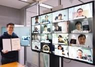 LG전자, 소프트웨어 전문가 51명 선발…AI·빅데이터 역량 강화