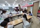 누구에게나 공정한 교육의 기회제공 동작구, 우리마을 교육나눔 영어교실 운영