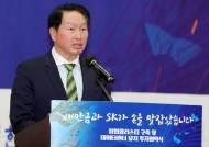 '맏형' 최태원호 대한상의 출범…反기업 규제 과제 산적