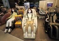 이마트, 설 명절 앞두고 안마의자 최대 100만원 할인