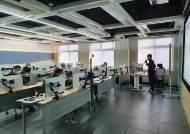 대진대학교 원격교육지원센터, 원격교육역량 강화를 위한 사용자교육 열어