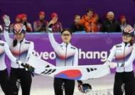 베이징올림픽 앞으로 1년...한국 선수단 준비 상황은?