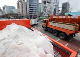 퇴근길 대설주의보…밤 9시부터 눈 강해져 서울 10㎝ 쌓인다
