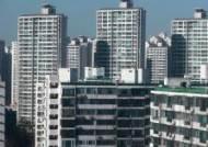 서울 상위 20%는 20억 넘었지만 전국 하위 20%는 4년 전보다 하락…집값 양극화 지수 역대급
