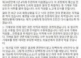 '지지지지(知止止止)'…與 지원금 분노 키운 <!HS>홍<!HE>남기의 한마디