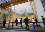 애플, 아이폰 수리비 10% 할인으로 '이통사 갑질' 면죄부 받았다
