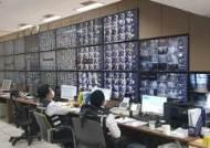 '남대문시장서 김서방도 찾는다' 안면인식 AI 국산화