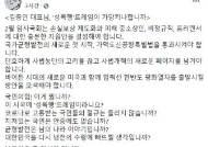 """우원식 """"성폭행 프레임 씌우라고? 국민의힘, 이게 뭡니까"""""""