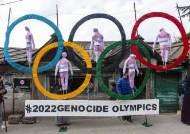"""국제 인권단체들 """"베이징 동계올림픽, 보이콧해야"""" 촉구"""