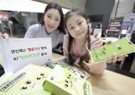 KT, 유해 콘텐트 막아주는 'KT 신비 키즈폰' 출시