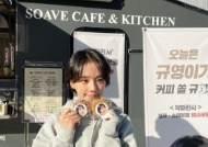 """""""내추럴 청초美""""..박규영, '악마판사' 촬영 중 커피차 인증샷"""