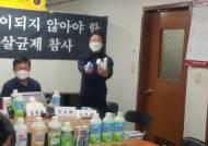 '수습 공무원'이 부실조사…가습기 살균제 분담금 '엉터리 면제' 논란