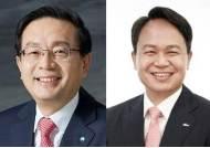 금감원, 라임펀드 관련 손태승·진옥동에 중징계 통보