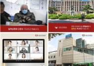 """""""우리 학교에 왜"""" 경희사이버대 SNS에 올라온 '버니 샌더스 밈'"""