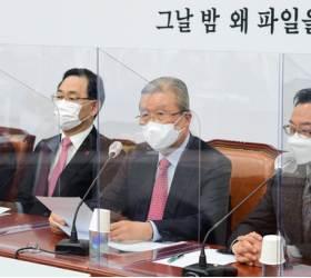 """<!HS>이승만<!HE> 면전서 """"항소하시오""""…초대 대법원장 꺼낸 김종인"""
