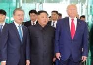 """바이든 취임하니 이제와서…홍영표 """"트럼프, 한미동맹 무시"""""""