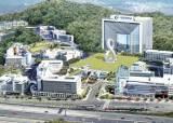 가천대학교, 기업 및 지역발전 기여 경기도지사 표창
