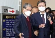 [속보] '국정농단 묵인·불법사찰' 우병우 2심 징역 1년