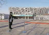 베이징 겨울올림픽 딱 1년 앞, 할 수 있을까