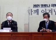 """""""코로나19 재정 위해 적자국채? 나랏빚 악영향이 더 클 것"""" 경고"""