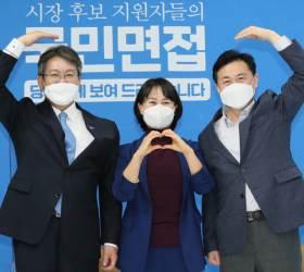 뜨거운 YS·<!HS>노무현<!HE>·문재인 마케팅···與 후보 후원회장 영입전