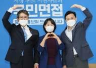 뜨거운 YS·노무현·문재인 마케팅···與 후보 후원회장 영입전