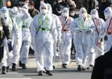 1만7588명 항체조사서 55명 양성…이중 39명은 '숨은 확진자'