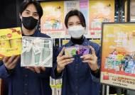 CJ올리브영, 올해 설 선물 키워드 '기프트카드·프리미엄'