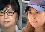 """법원 """"말 소유권자는 최순실""""…정유라, 증여세 취소소송 승소"""