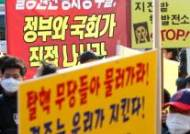 """탈원전 정책 속 """"원자력 인력양성""""…'원전 밀집지' 경북도, 교육 지원 고수"""