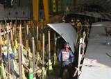 울산 현대중공업서 2.6톤 철판 흘러내려 40대 근로자 사망