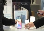 [단독] 애플, 대리점 시연폰 강매 갑질로 작년에만 300억 챙겼다