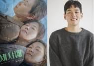 엔딩곡 뒤 엔딩곡 '세자매' 우정출연 박광선 존재감