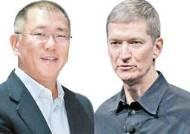 애플카 논의 중인 현대차…정의선, 5년 전엔 애플워치 착용