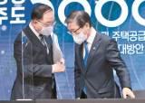 """공공 주도 고밀개발 한다지만 """"민간 참여 없인 힘든 모델"""""""