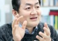 """[클릭 K바이오] 지놈앤컴퍼니 배지수 """"평생 복용 가능한 항암제 기술수출 논의 중"""""""