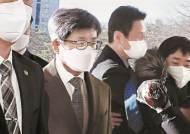 눈치보고 거짓말하고…대한민국 대법원장, 그 참담한 수준
