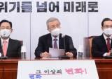 박영선·안철수·금태섭·조정훈…이들 과거엔 '이 사람' 있었다