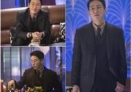 '펜트하우스2' 엄기준, 더 잔혹해졌다 '빌런 포스'
