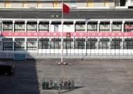 """6세 교재 """"국가전복·테러는 위법""""…홍콩 교실 들어온 보안법"""