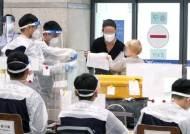 [속보] 해외유입 변이 바이러스 12명 추가 확인…누적 51명