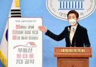 """오신환 """"출산시 1억? 나경영이냐""""···나경원 """"나이팅게일 될것"""""""
