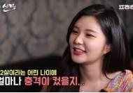 """'트롯전국체전' 강승연, """"22세에 못할 짓 당할 뻔, 뛰어내릴까.."""" 충격 고백"""