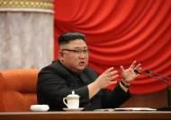 """北 """"2월 상순 당중앙위 전원회의 개최""""…김정은 주재할 듯"""