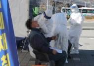 부산 1호 코로나19 접종센터 부산시민공원 선정…3월 의료인부터 접종